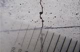 diagnose_concrete03